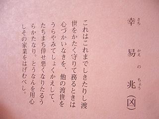 P1170443_320.jpg