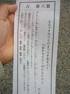 P1170498_320.jpg