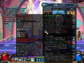 ScreenShot2011_0917_013335366.jpg