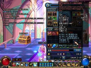 ScreenShot2011_0917_013343042.jpg