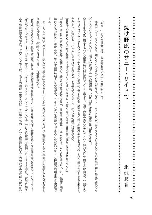 A6_book_P18_s.jpg