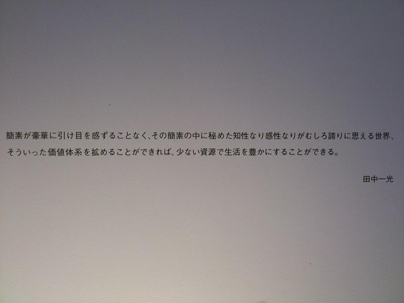 DSC_0244-2.jpg