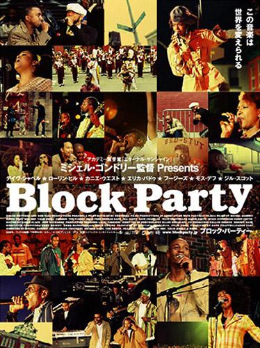 blockparty1.jpg