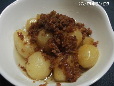 菊芋レシピ 挽肉とキクイモの炒め煮 四季エンピツ