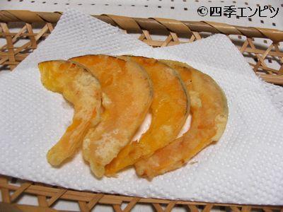 201008 西洋かぼちゃ 料理3