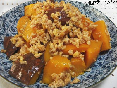 201008 西洋かぼちゃ かぼちゃと鶏挽肉の炒め煮