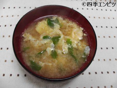 201011 チンゲン菜と玉子のお味噌汁