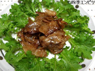 201011 焼肉の付け合せにわさび菜