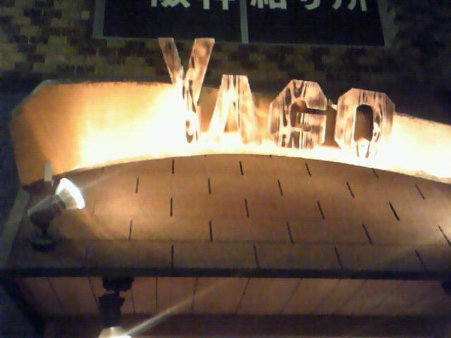 2010新年会01