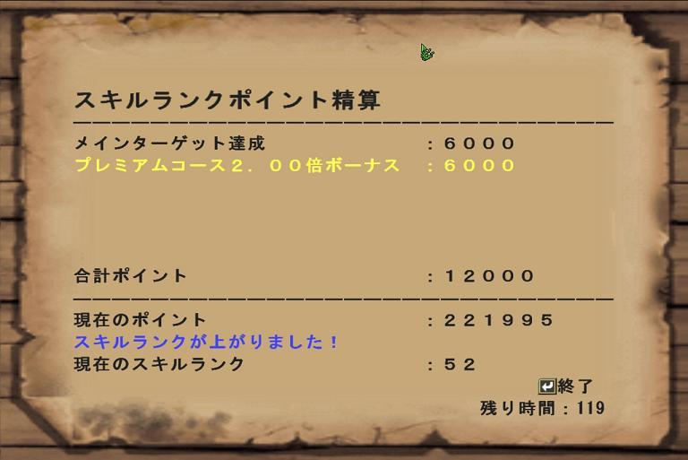 mhf_20110130_003004_078.jpg