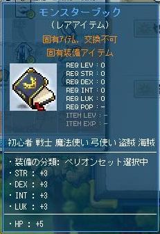 Maple110410_232505.jpg