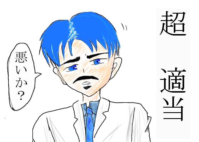 yakueru.jpg