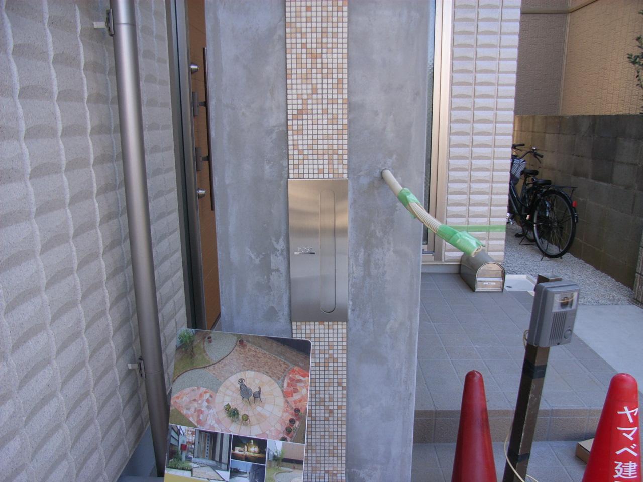 20091219 003