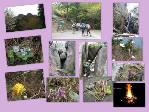 2011-05-02玉峰山~船通山