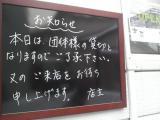 2010112915320000.jpg