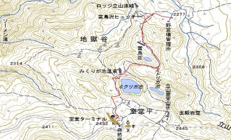室堂ターミナルから雷鳥沢へのマップ
