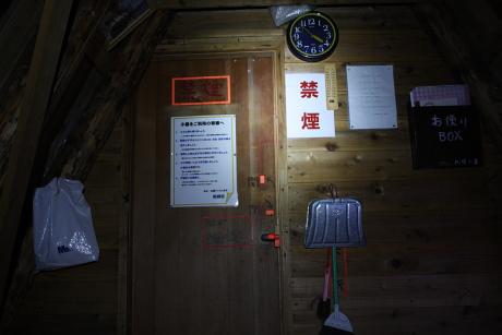 小屋内8LEDライト使用例