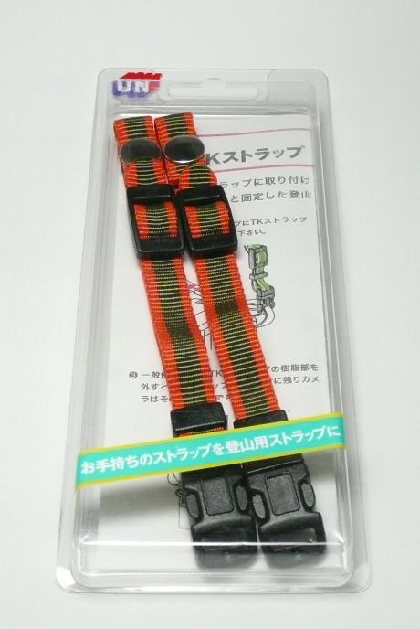 登山用TKストラップUNX-5802