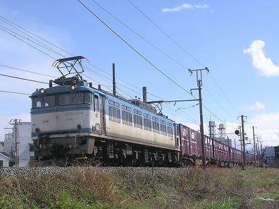 城東貨物線30 001