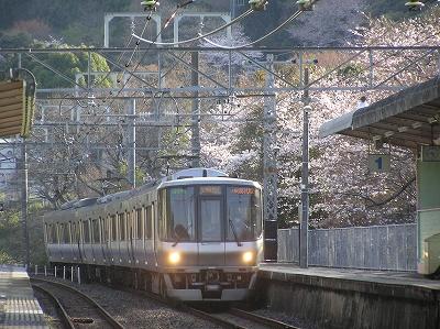 s-kai 008