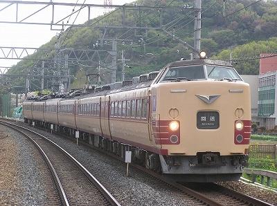 s-鉄道旅行 2011年4月17日 京橋→芦屋→島本→南草津→塚本→新大阪→京橋 010