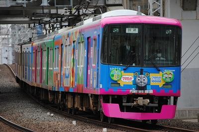 京阪251 005
