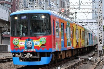 京阪251 027
