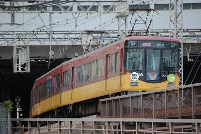 京阪251 026