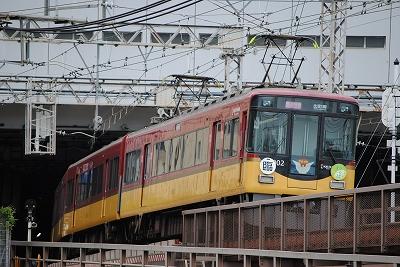 京阪251 015