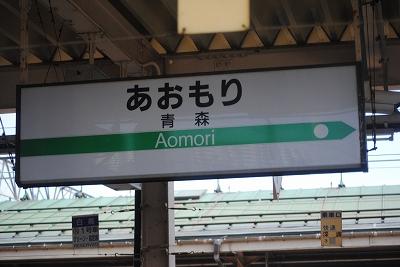 aok (4)
