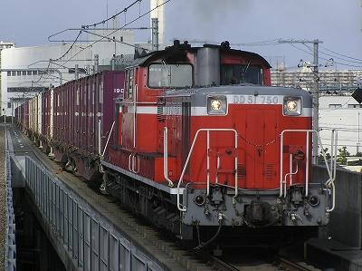 DD51-750.jpg