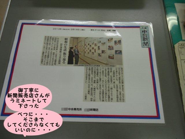 008_20130219201432.jpg
