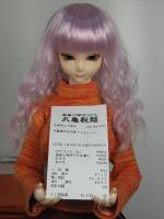 100118_Marugame_Seimen.jpg