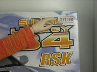 Fujimi_Legacy_B4_RSK_1360yen.jpg