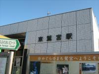 Higashi_Washinomiya_Station_2.jpg