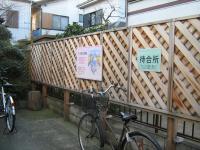 Izumike_5.jpg