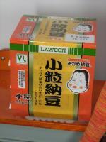 Lawson_ValueLine_Nattou_Up.jpg
