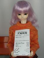 Marugame_Seimen.jpg