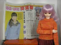 Saitama_NewsPaper.jpg