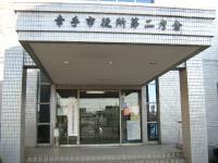 Satte_Shiyakusho_Enterance_1.jpg