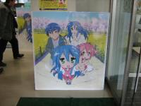 Satte_Shiyakusho_Enterance_3.jpg