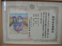Satte_Shiyakusho_Enterance_5.jpg