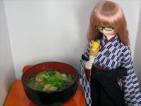 Yamaurake_Zouni.jpg