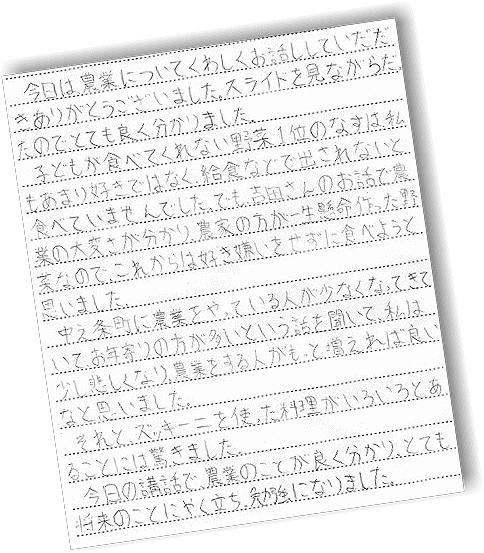 nougyou2.jpg