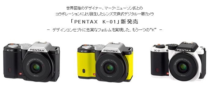 K-01_1.jpg