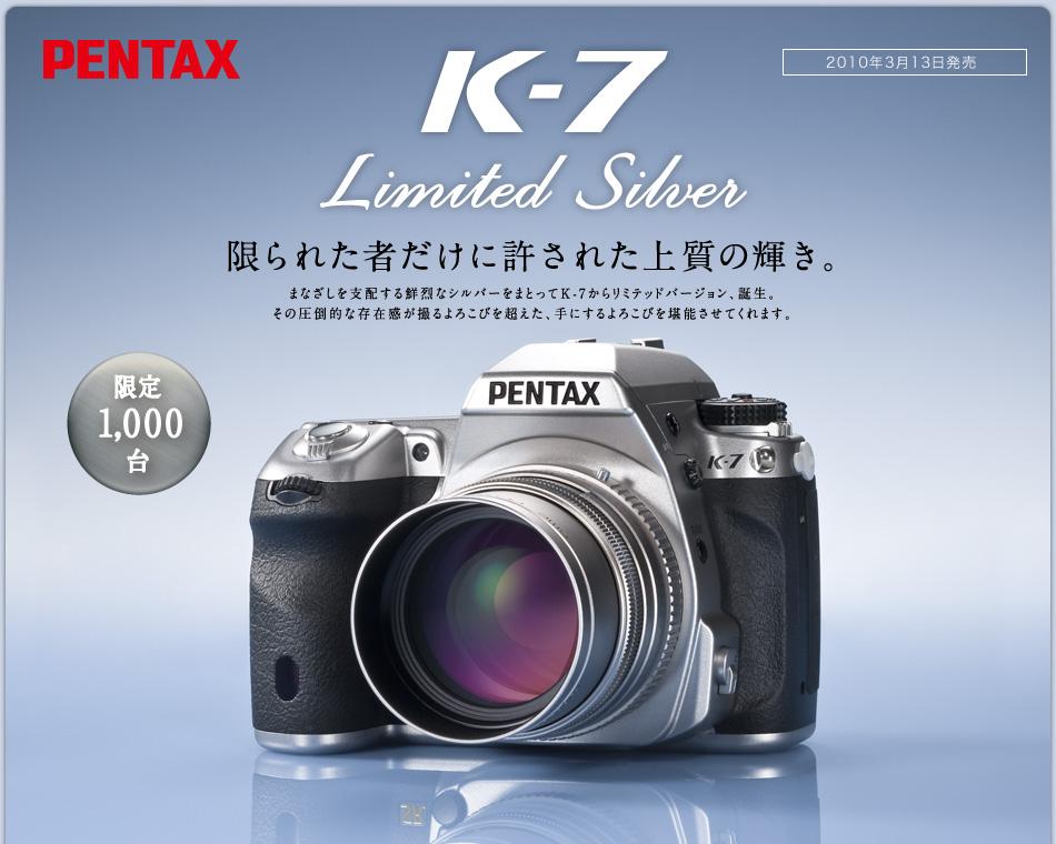k-7_silver.jpg