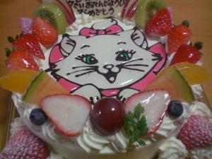 2011_0116_誕生日ケーキ