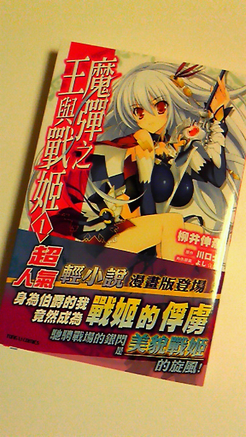 manga1-taiwan.jpg