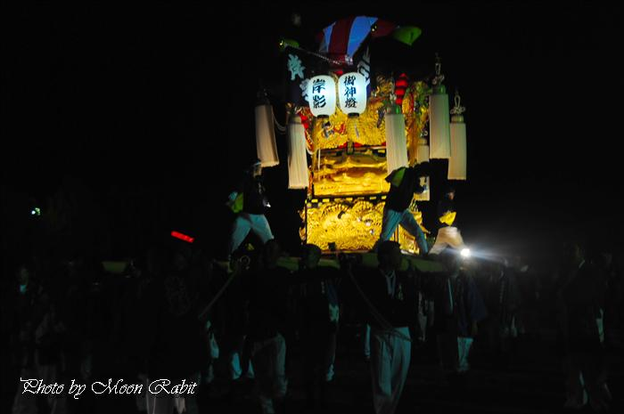 西条祭り 2009 飯積神社祭礼(例大祭) 岸影太鼓台 船屋グラウンド朝祭 愛媛県西条市船屋 2009年10月17日