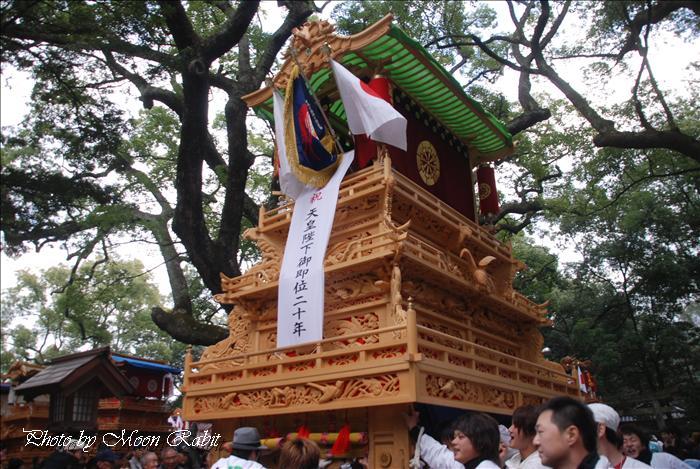 (西条祭り関係) 天皇陛下御即位20周年奉祝 伊曽乃神社・お旅所 清水町だんじり(屋台) 天皇誕生日2009年12月23日